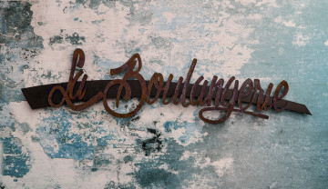 Metal letters with the antiqued rush finish